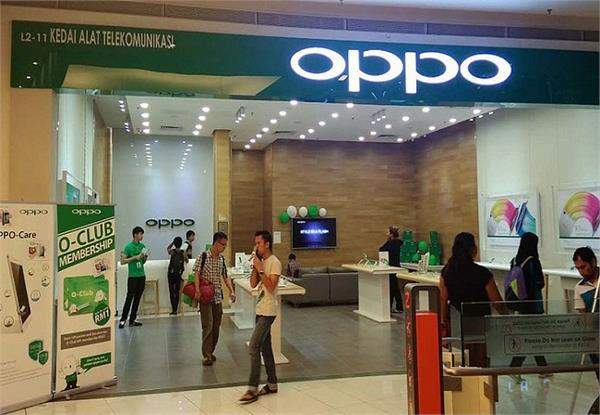 oppo office insult tricolor in noida office