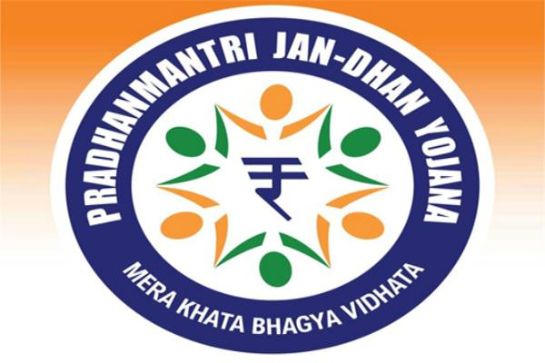 pm jan dhan account also formed bank  s npa