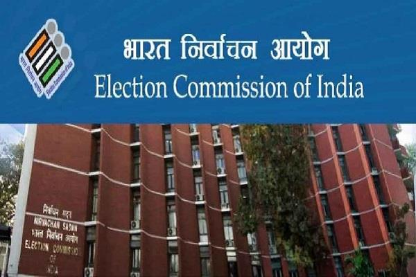 ec reserves the right to decide 21 legislators of aap