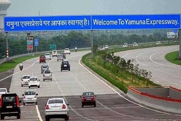 yamuna expressway authority has canceled 17 projects of 6 builders canceled