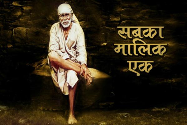 this prophecy was done by sai baba for 50 years before shirdi