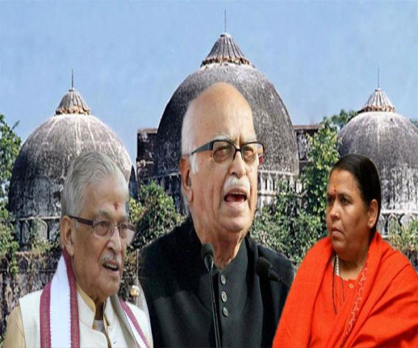 babri masjid case sc decision on 13 bjp leaders including advani joshi today