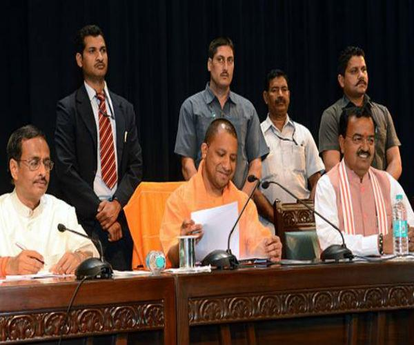 third meeting of yogi cabinet seal stamped on 8 proposals