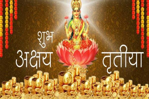 this work will be done on akshaya tritiya