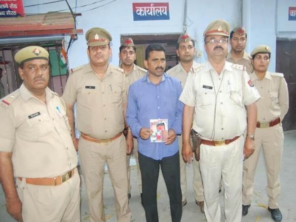 fake fake mugs of millions of people arrested