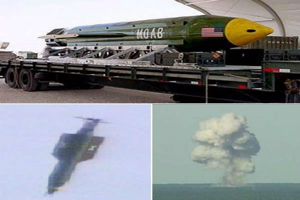 us givs information about dropping of moab says defence ministry of afghanistan