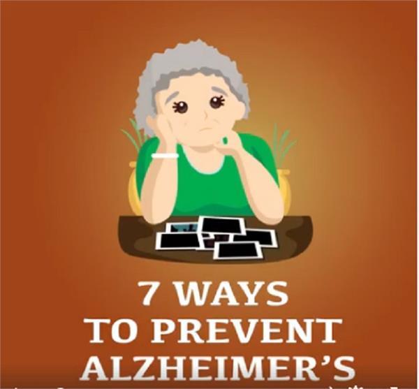 these methods reduce the risk of alzheimer  s