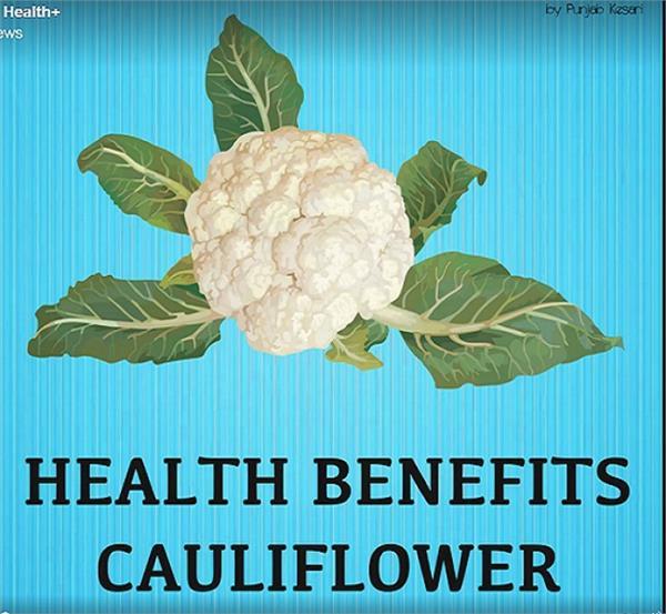 health benefits cauliflower