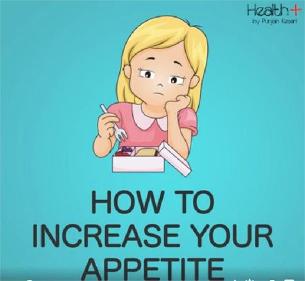 how to increase your appetite