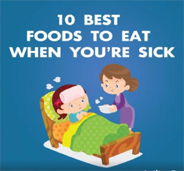 the 10 foods will feed the patient when sick