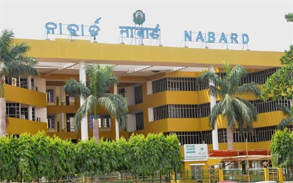nabard plans to enter the market of cheap houses