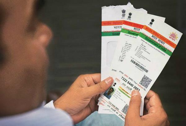 now aadhar card will also be required for air travel
