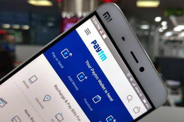 paytm in talks to raise over  1 bn funding from softbank