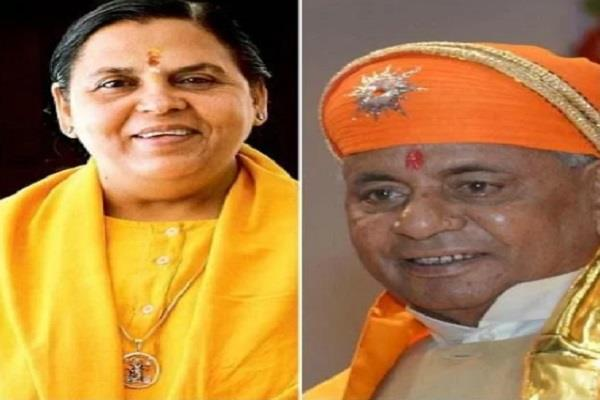 congress demands uma bharti and kalyan singh to resign