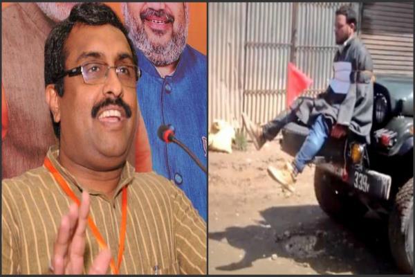 bjp leader ram madhav praises army officer for tying kashmiri man to jeep