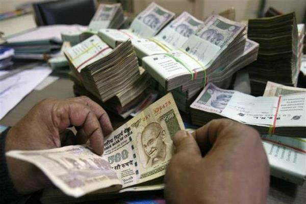 it department got rs 540 crore black money