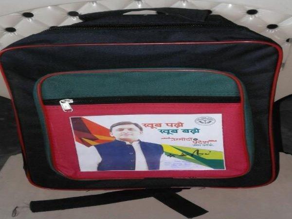 cm yogi orders division of akhilesh face to school bags