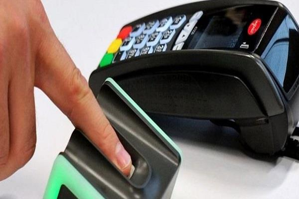 now you will be able to help the ugly payments  do not remember the pin
