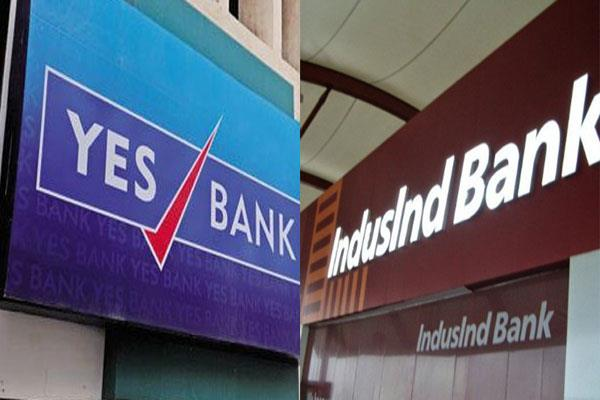 yes bank and indusind bank a loss of rs350 crore
