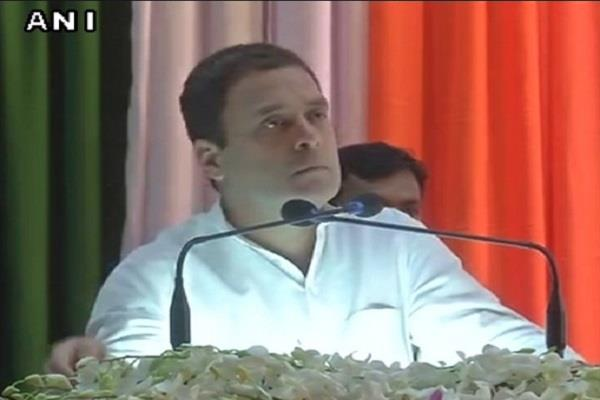 rahul said will not tolerate hatred spread in the country