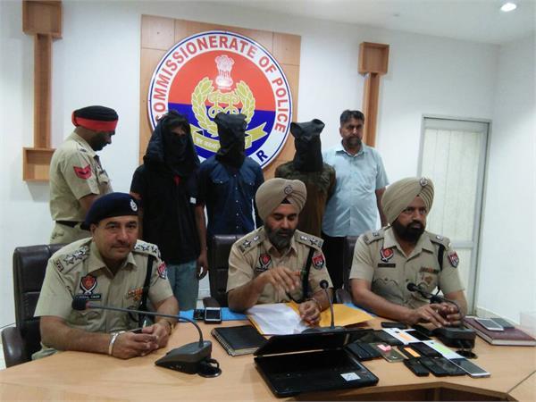 3 arrested in drug case in jalandhar