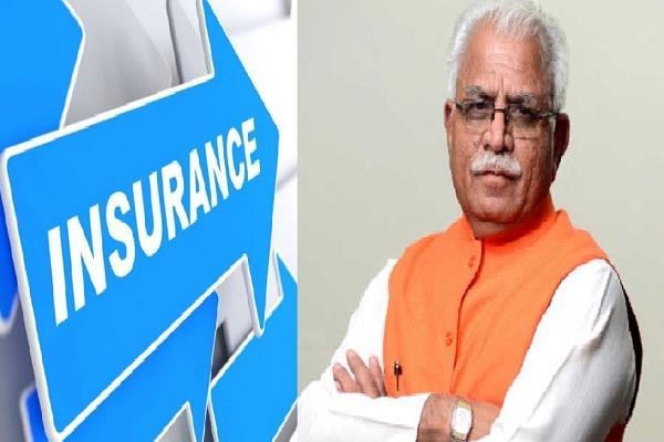 haryana  manohar lal khattar  insurance