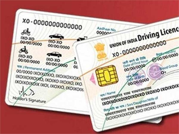 new arrangements related to the driving license