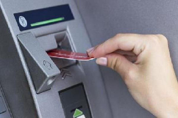 atm card changed 80 000 rupees