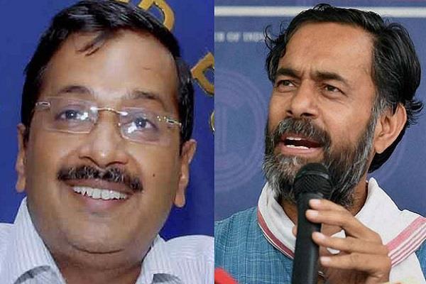 yogendra writes letter to kejriwal