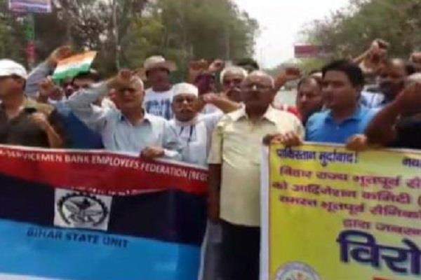 ex servicemen came in support of kulbhushan