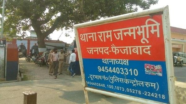 6 suspects caught in ayodhya many agencies with ats questioning