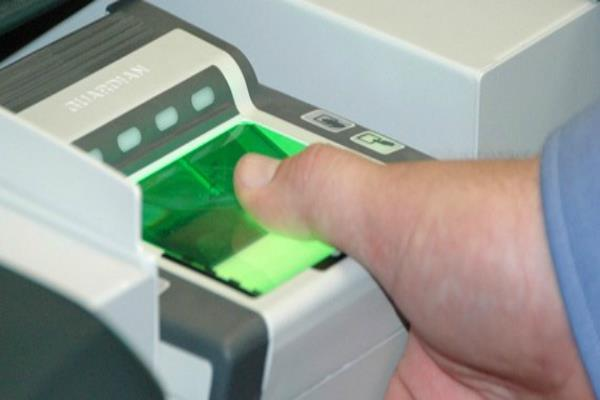biometric screening facility will be soon at the airport