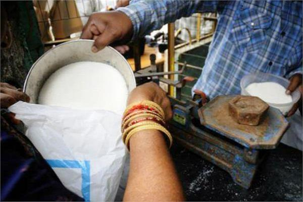 350 families to inexpensive ration depot of the gift