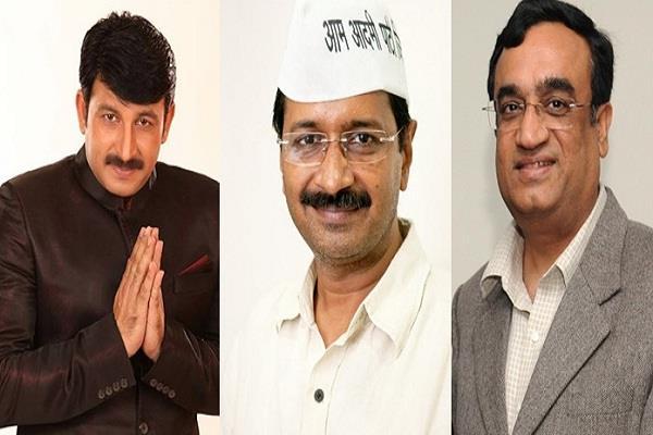 delhi corporation election campaign ends