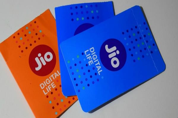 can be closed jio sim  if you did not do this work