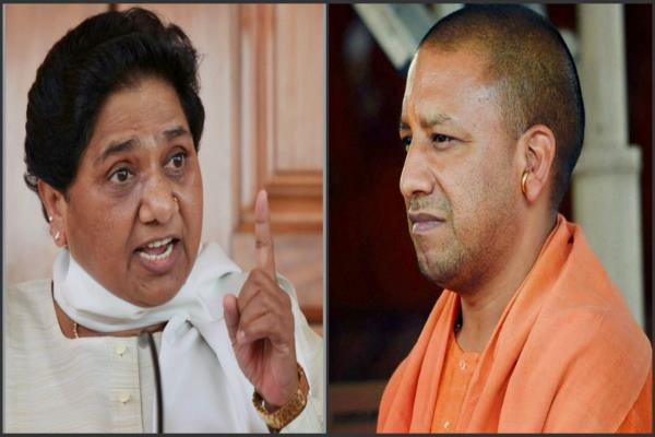 mayawati  s attack on the statement of the hindu nation of the cm yogi