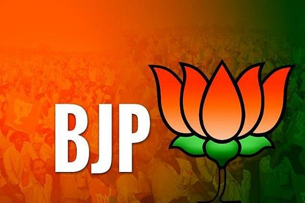 bjp will take action on leaders who have hoarded pm and cm