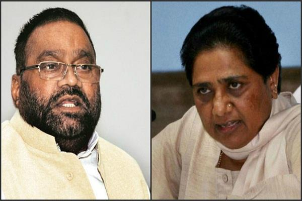 mayawati is dramatizing the performance of bsp  s defeat  swami prasad