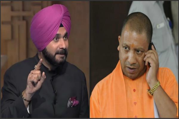 yogi adityanath will not have such a projection of the siddhu
