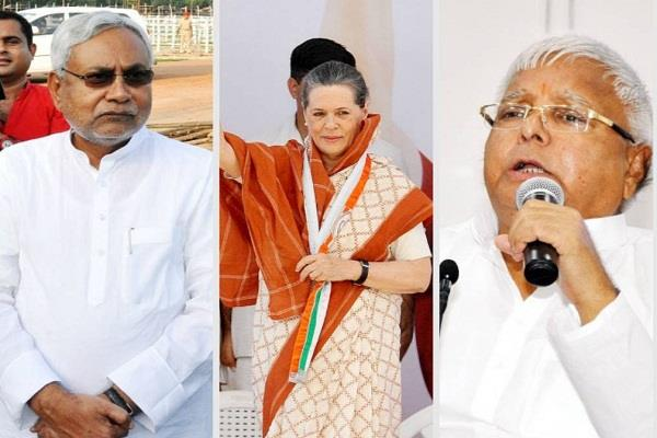 opposition united before presidential election