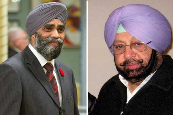 captain refuses to meet canadian defense minister