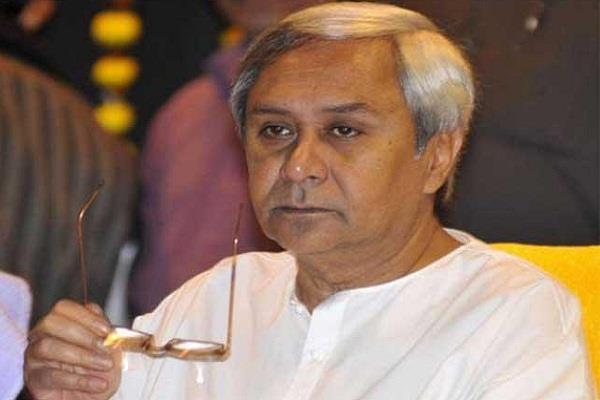 odisha  ten ministers resign from their post