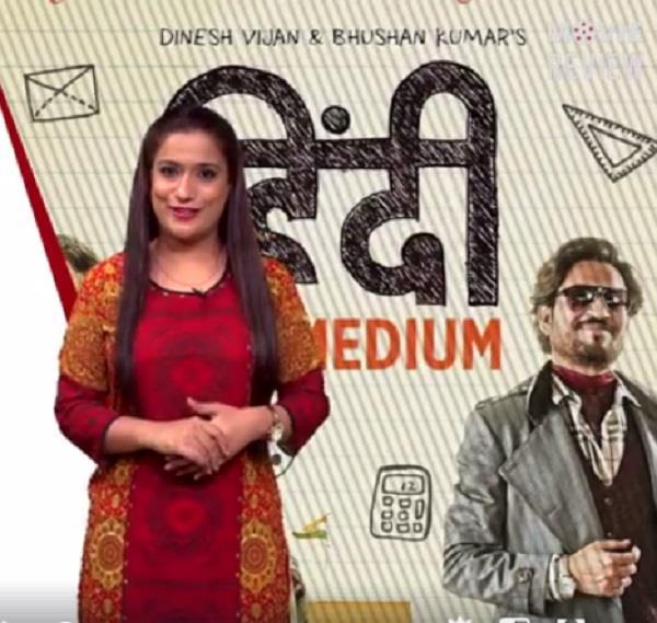 friday box office   hindi medium   movie review