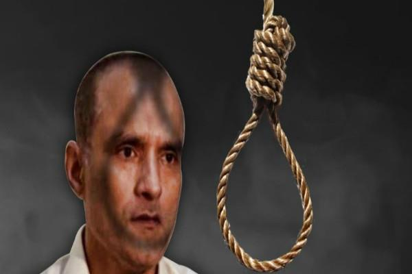 new petition in pak sc seeks immediate hangining of kulbhushan