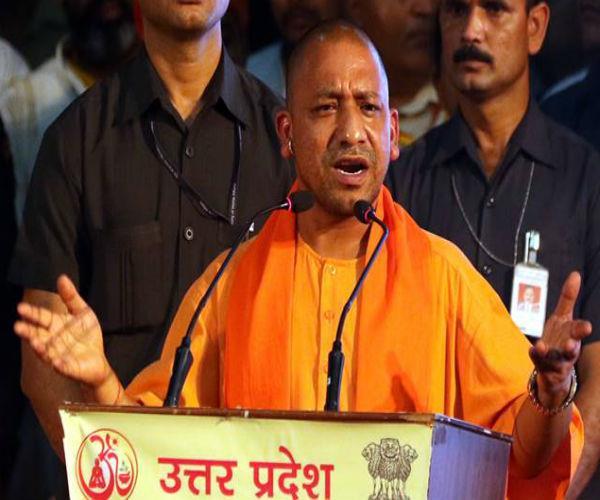 big gift of yogi sarkar for the poor