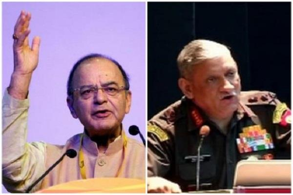 arun jaitley and army chief to review security in srinagar today