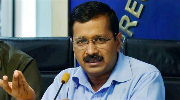 kejriwal call meeting 8 feb