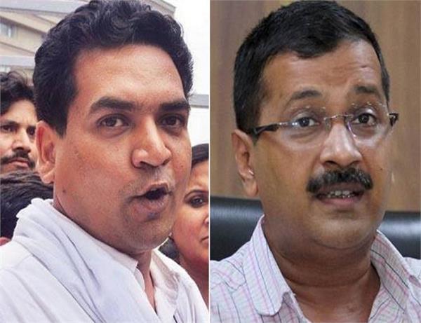 arvind kejriwal and kapil mishra
