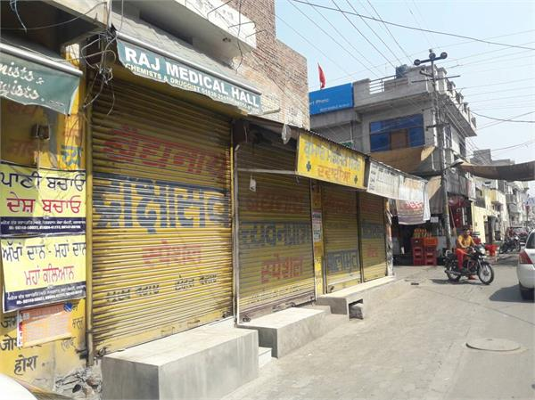 30k med shops to remain closed today