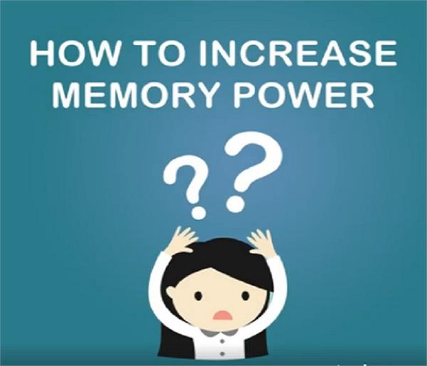 these best ways to increase memory power